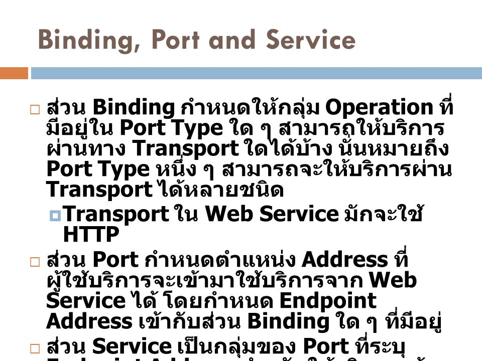 Binding, Port and Service