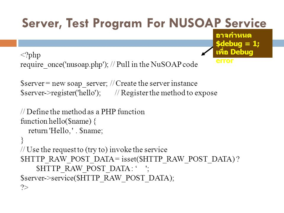 Server, Test Program For NUSOAP Service