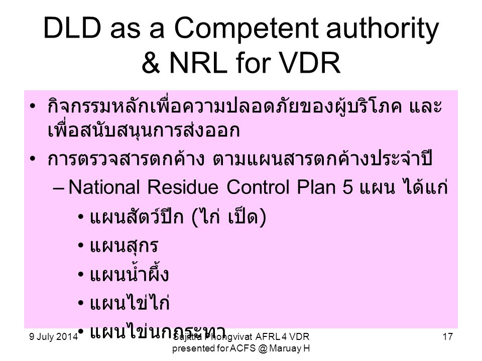 DLD as a Competent authority & NRL for VDR