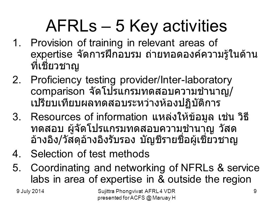 Sujittra Phongvivat AFRL 4 VDR presented for ACFS @ Maruay H