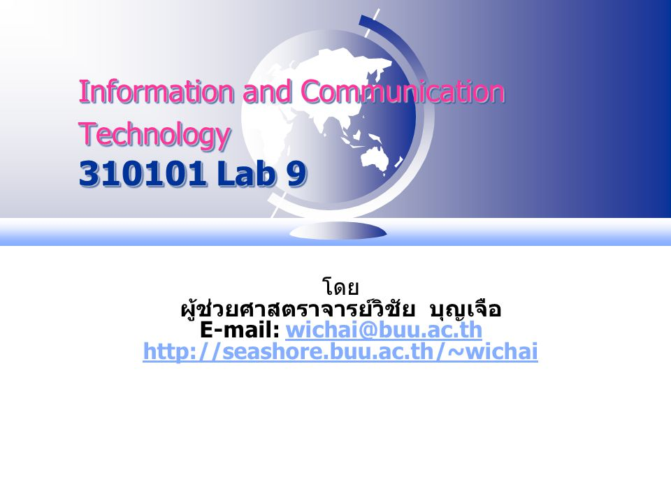Information and Communication Technology 310101 Lab 9