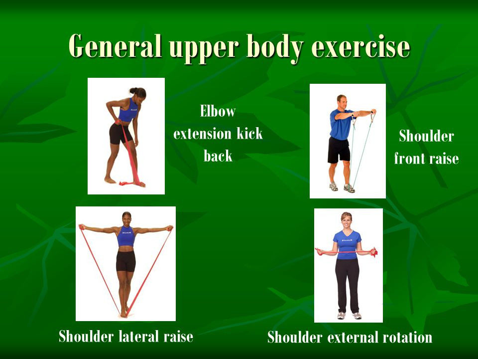 General upper body exercise