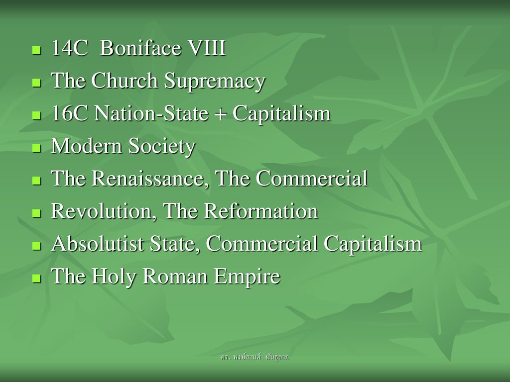 16C Nation-State + Capitalism Modern Society