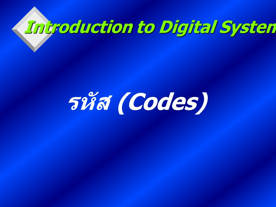 Introduction to Digital System