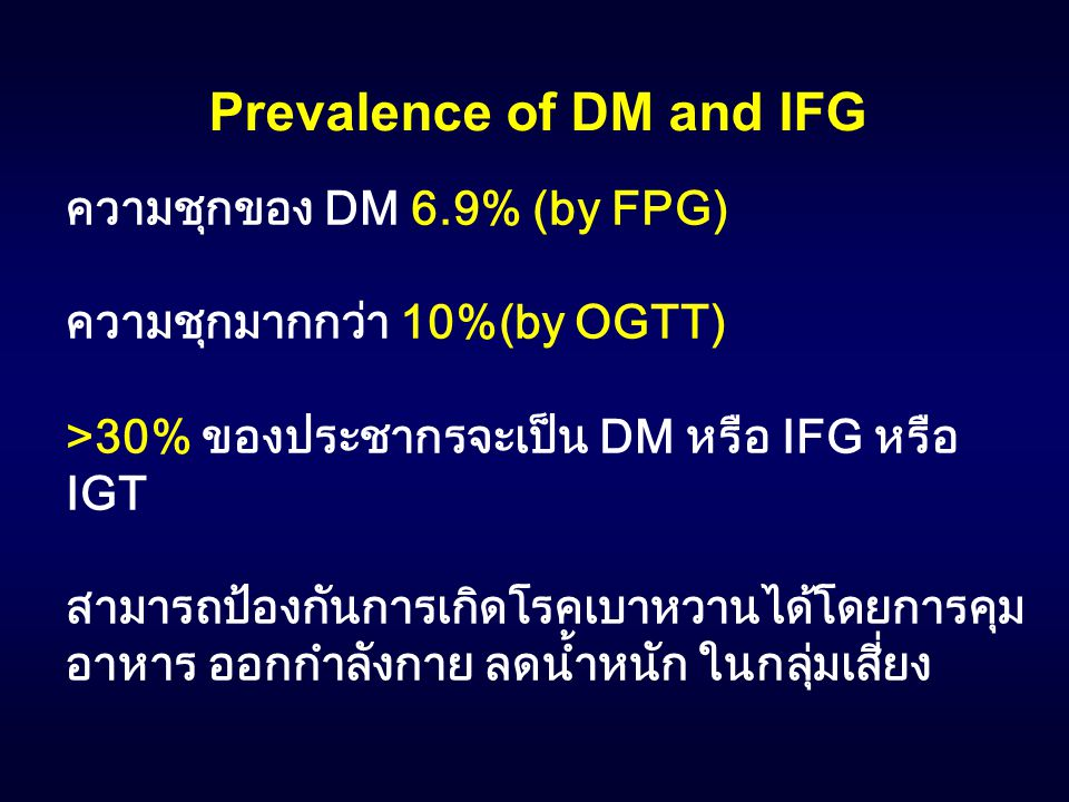 Prevalence of DM and IFG