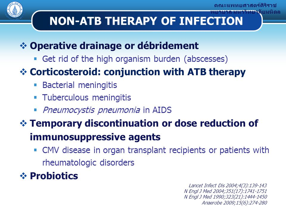 NON-ATB THERAPY OF INFECTION