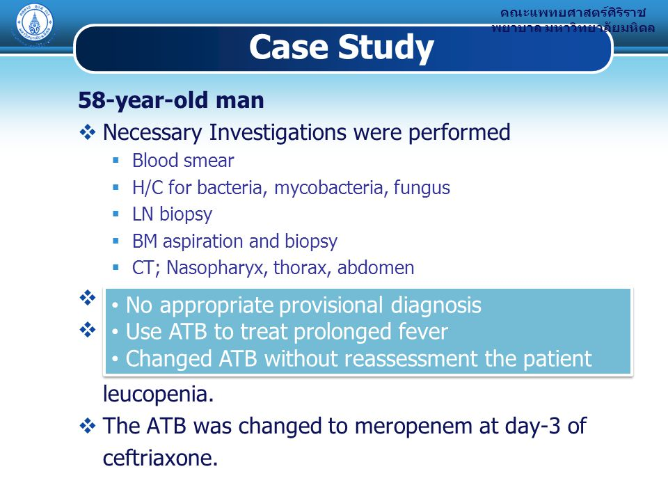Case Study 58-year-old man Necessary Investigations were performed