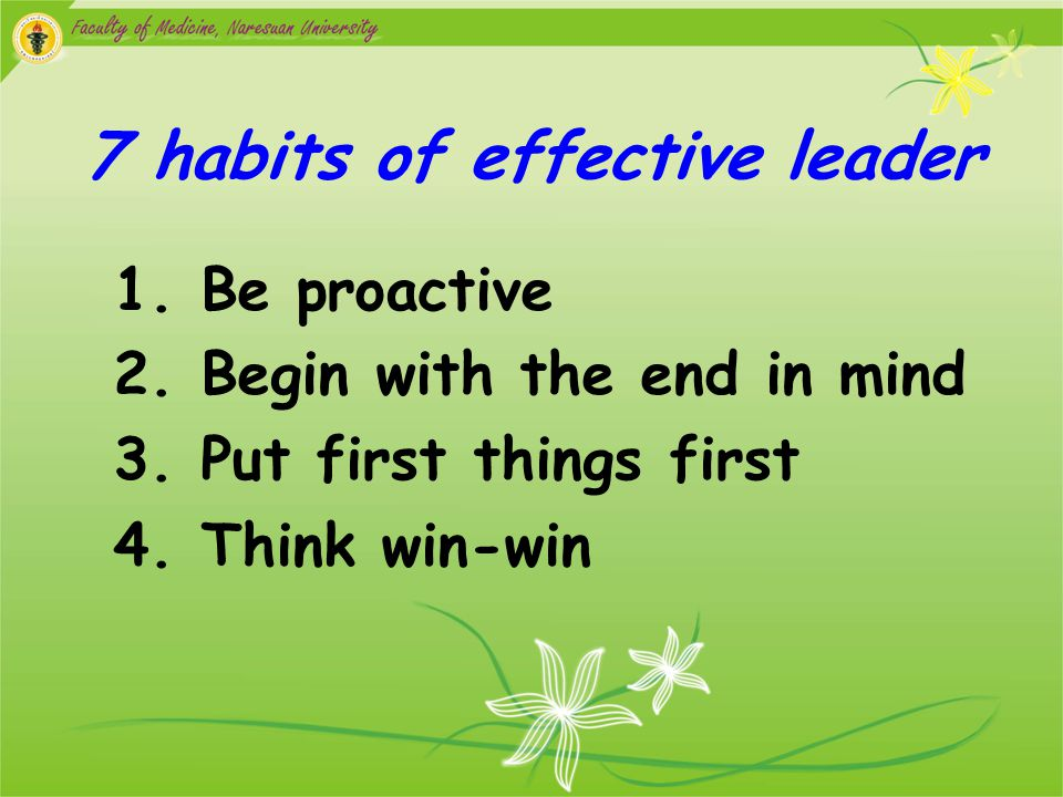 7 habits of effective leader