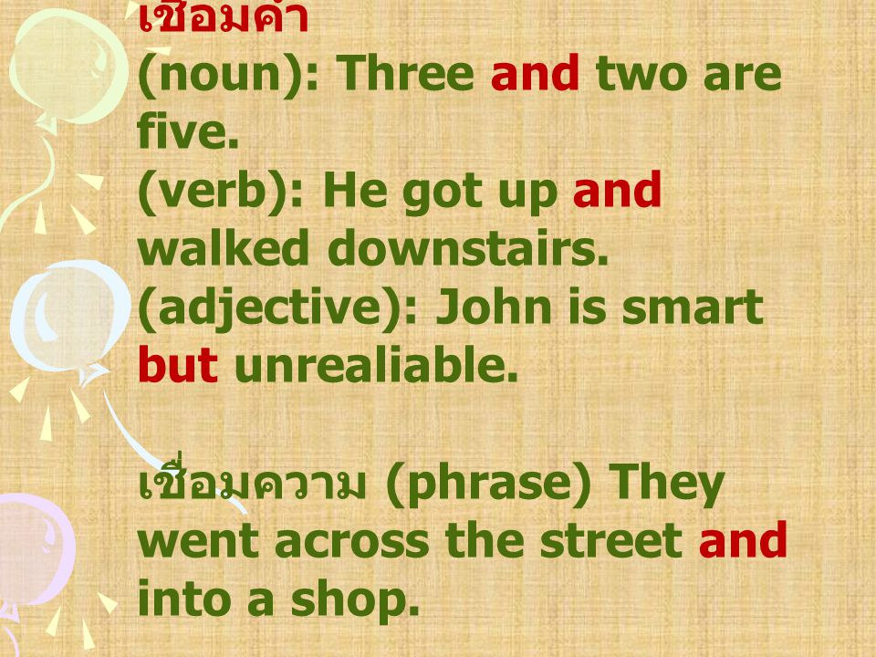 เชื่อมคำ (noun): Three and two are five