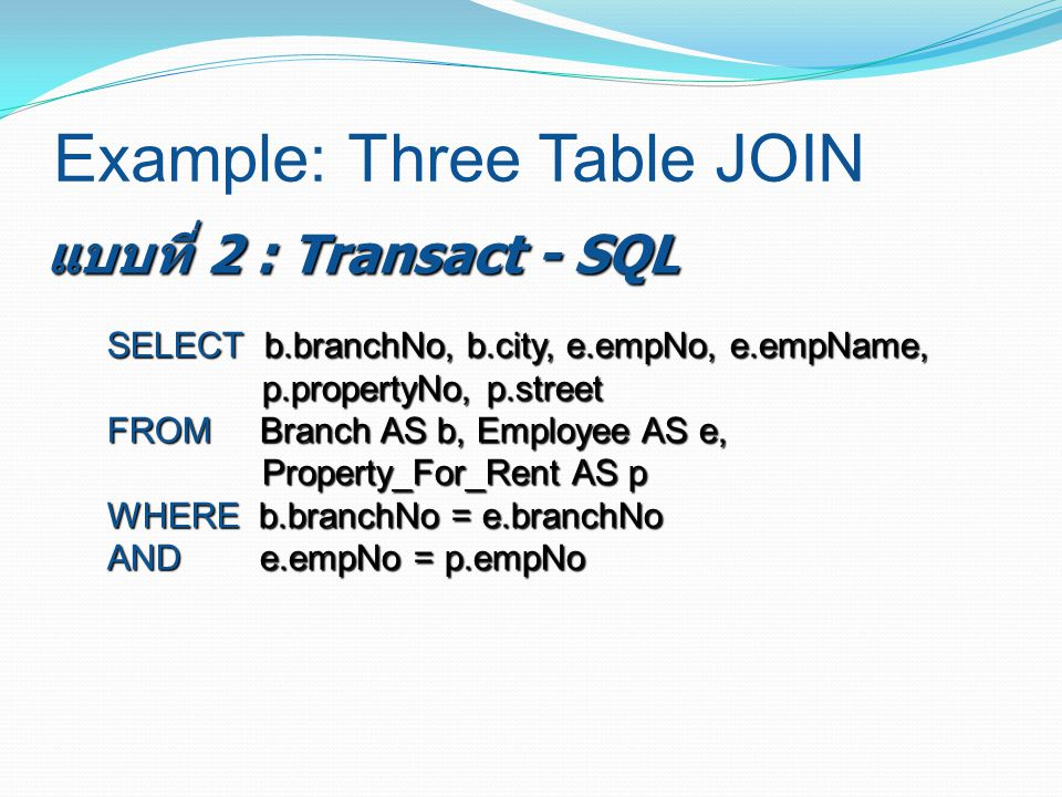 Example: Three Table JOIN