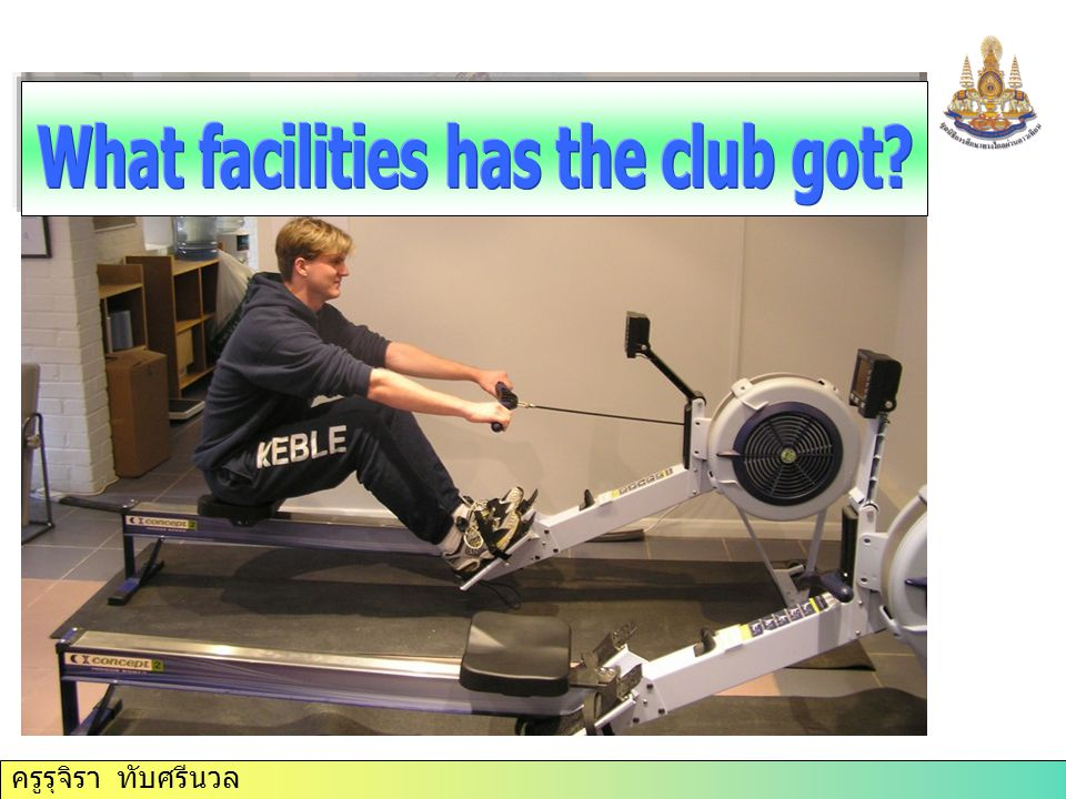 What facilities has the club got