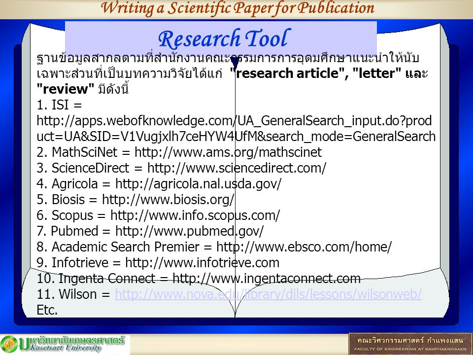 scientific paper writing software Writing a scientific research paper is tough at the best of times regardless of funding conditions and political intervention as such, a scientist will turn to any tool they might find to help.