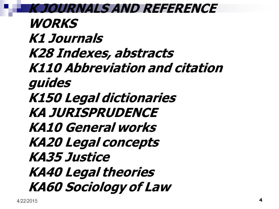 K JOURNALS AND REFERENCE WORKS K1 Journals K28 Indexes, abstracts