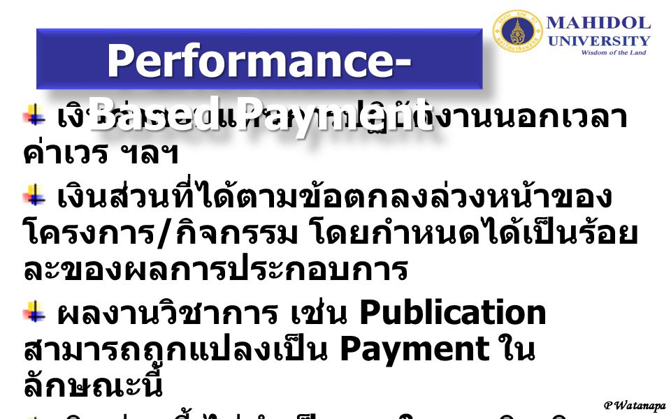 Performance-Based Payment