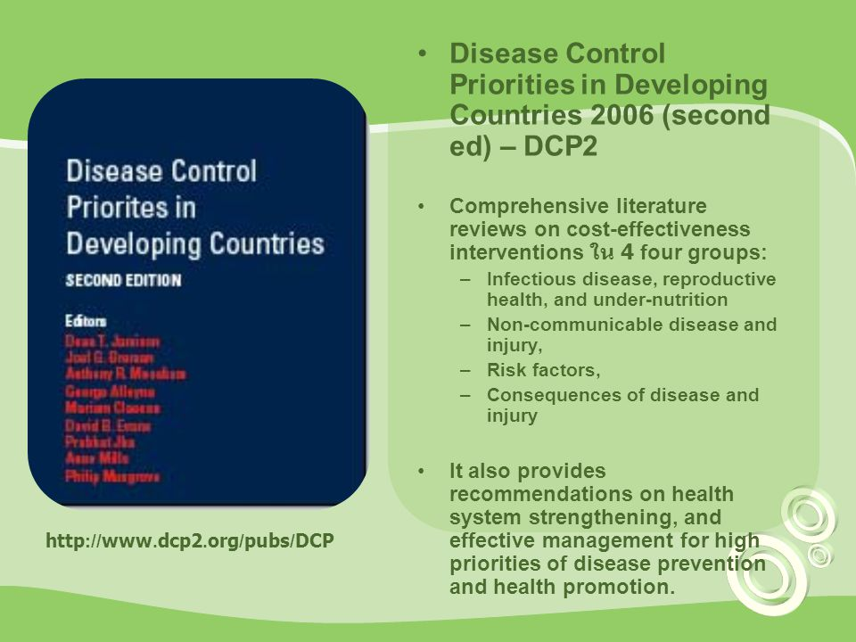 Disease Control Priorities in Developing Countries 2006 (second ed) – DCP2