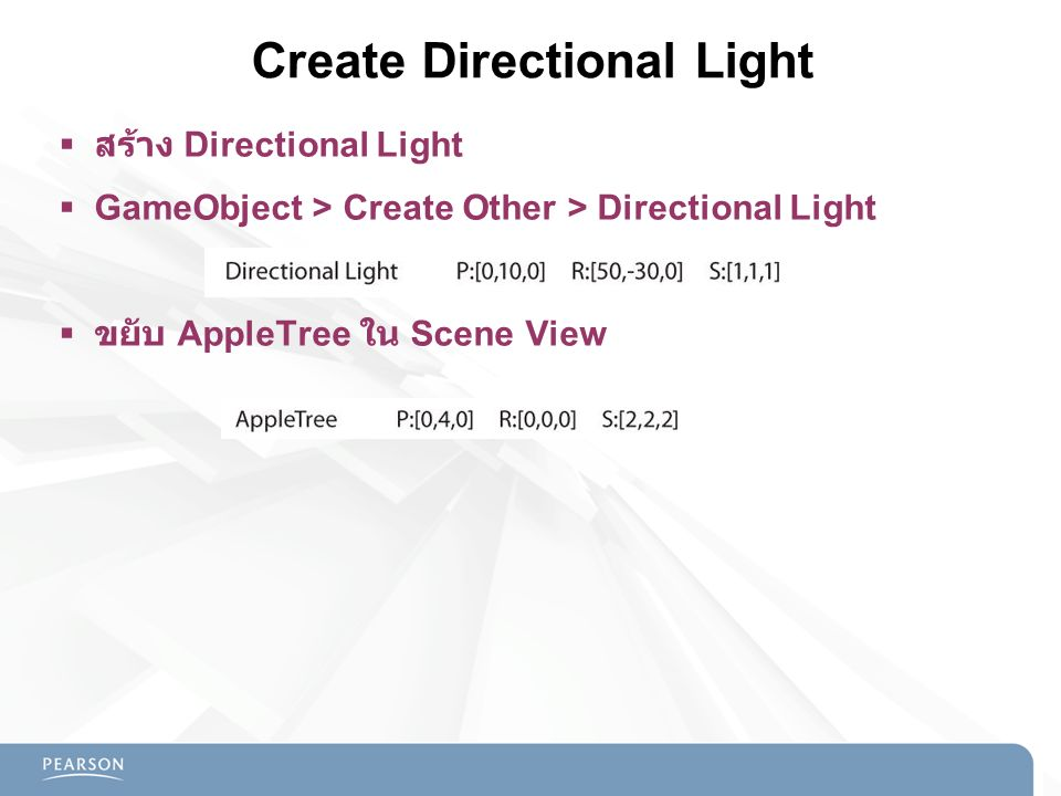 Create Directional Light