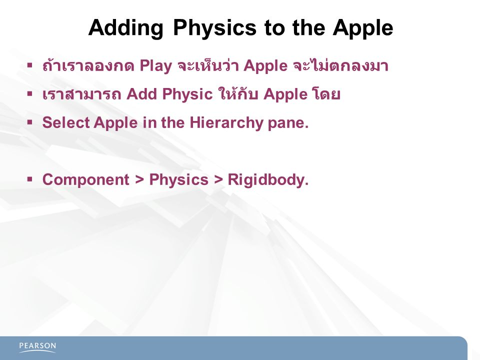 Adding Physics to the Apple