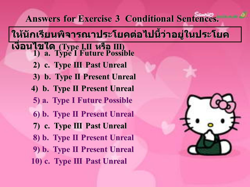 Answers for Exercise 3 Conditional Sentences.